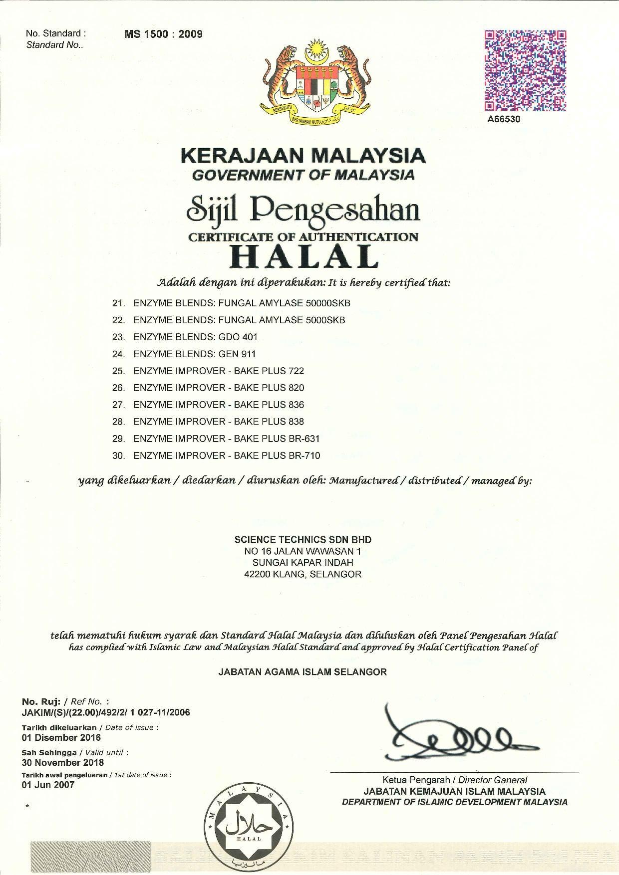 cert-halal